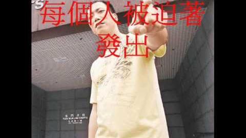 BT國歌(改編中國國歌)