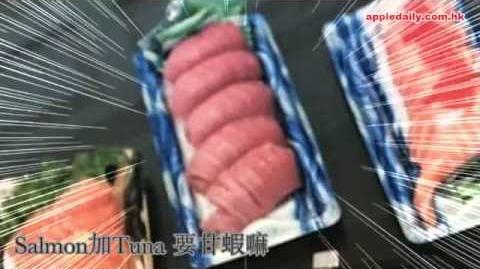 【堆填RAP】CY為齊昕買魚生 咁愛國唔食鯇魚生?
