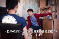 Scholarism ar yuen5