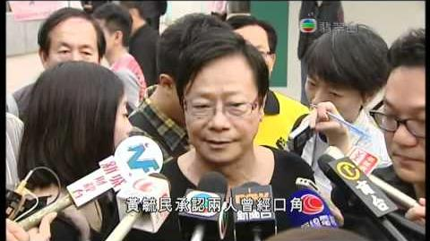 CCTVB播放馮煒光詐傷插水片段