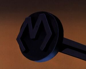 The Branding Iron of Morgaine Le Fey