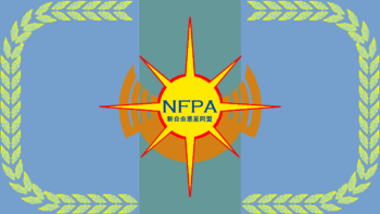 NFPA Flag Ver3.png