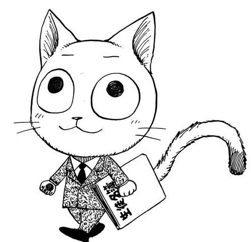File:Happy sensei.jpg