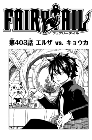 Cover 403