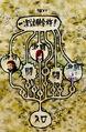 Thumbnail for version as of 06:06, September 24, 2011
