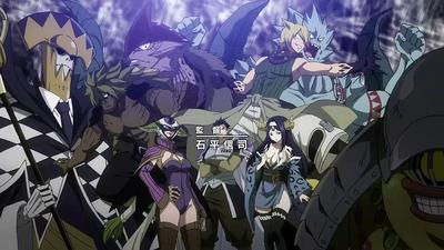 The Nine Demon Gates