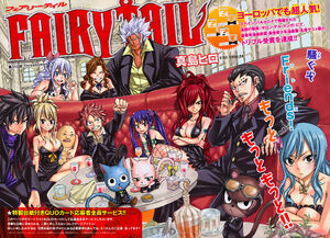 Cover 312