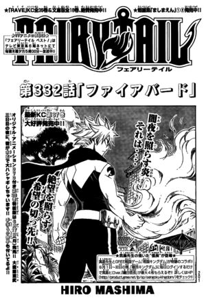 Cover 332