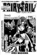 Cover 330