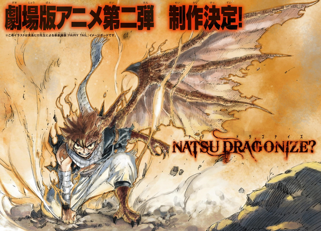 File:Dragon Natsu 2nd movie art.png