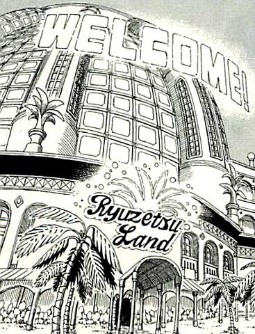File:Ryuzetsu Land.png