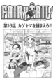 Cover 16.png