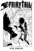 Volume 39 Inner Cover