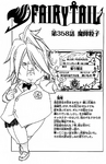 Chapter 358