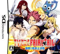 Fairy Tail Gekitou! Madoushi Kessen
