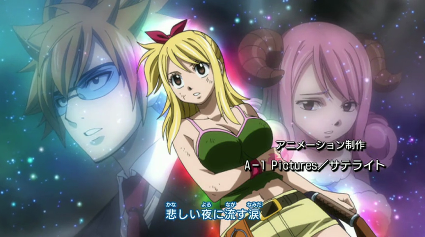 opening fairy tail 5
