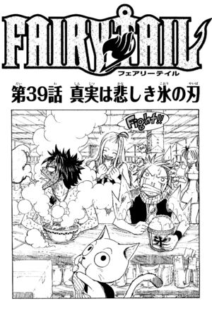 Cover 39