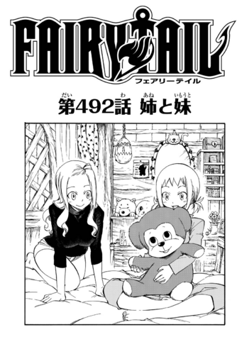 File:Cover 492.png