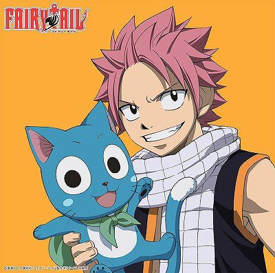 File:Fairy Tail Single Cover.jpg