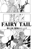 Chapter 512