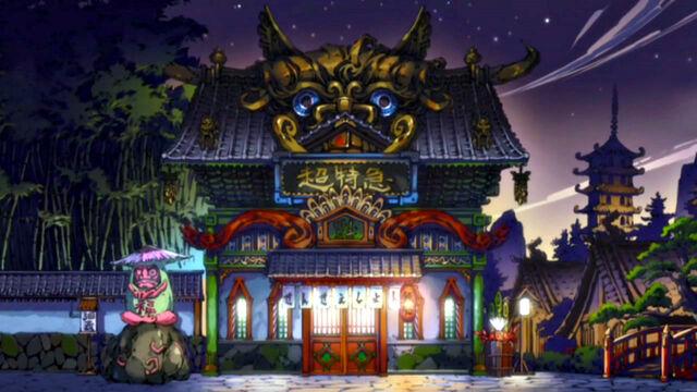 File:Hosenka Super Express Restaurant.JPG