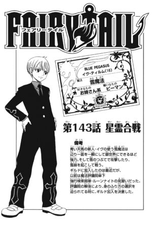 Cover 143