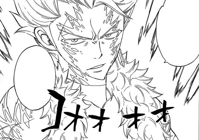 File:White Dragon Force.jpg