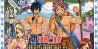 Fairy Tail Original Soundtrack Vol. 2