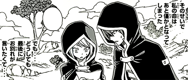 File:Jellal and Meredy read Ultear's letter.png