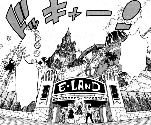 File:E-Land - Manga Version.jpg