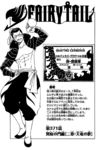 Chapter 371