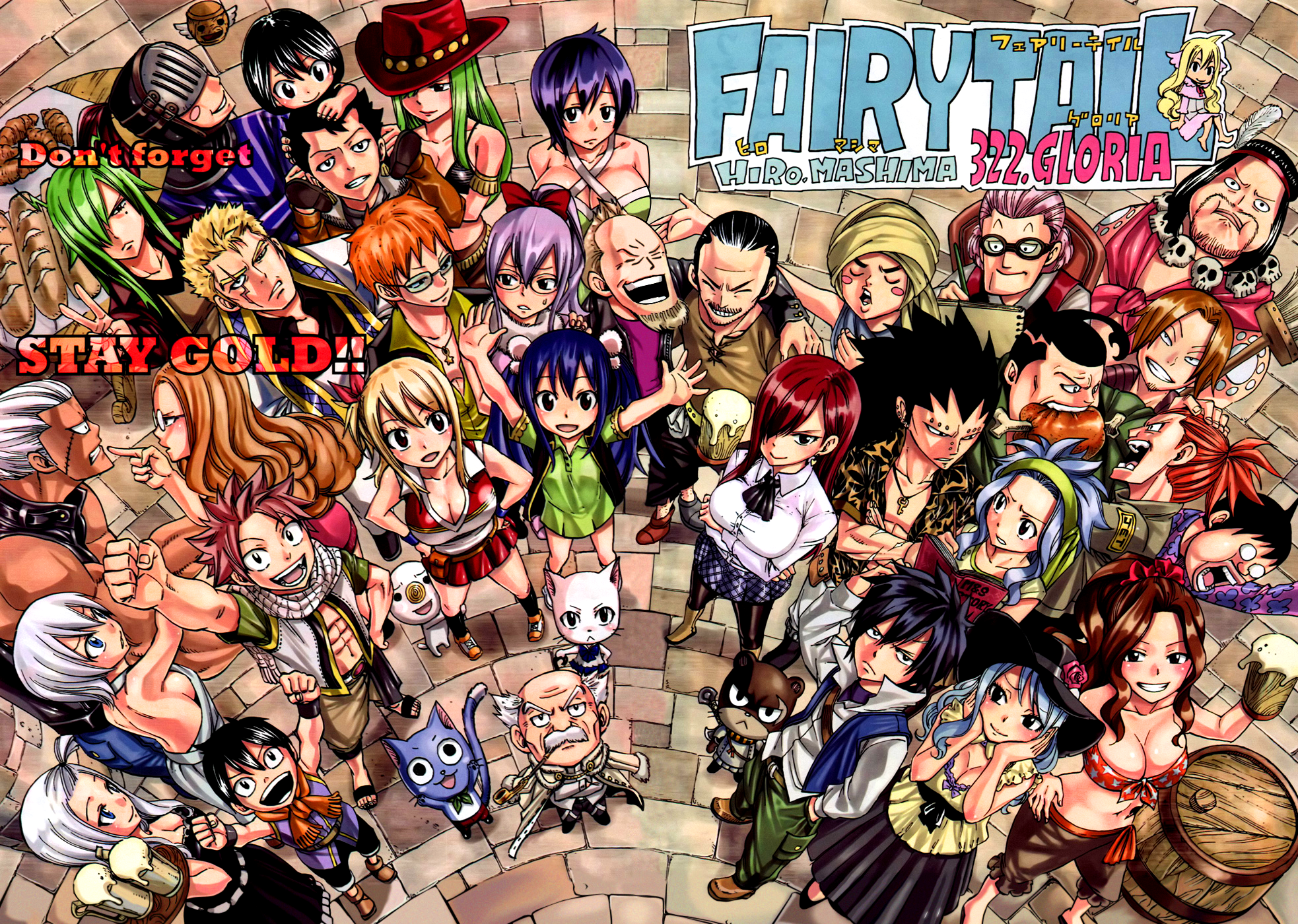 5 7 Anime Characters : Chapter fairy tail wiki fandom powered by wikia
