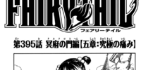 Chapter 395