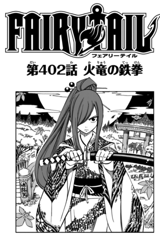 File:Cover 402.png