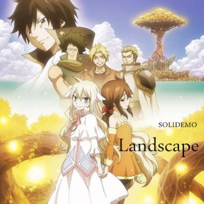 File:Landscape CD Cover.jpg