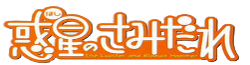 Biscuit Hammer Wiki Wordmark