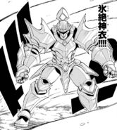 Invel's armor