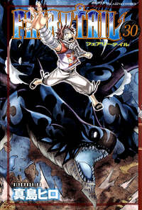 Volume 30 Cover