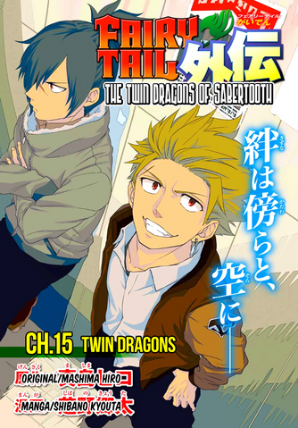 File:The Twin Dragons of Sabertooth 15 Cover.png