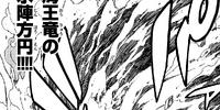 Sea King Dragon Slayer Magic