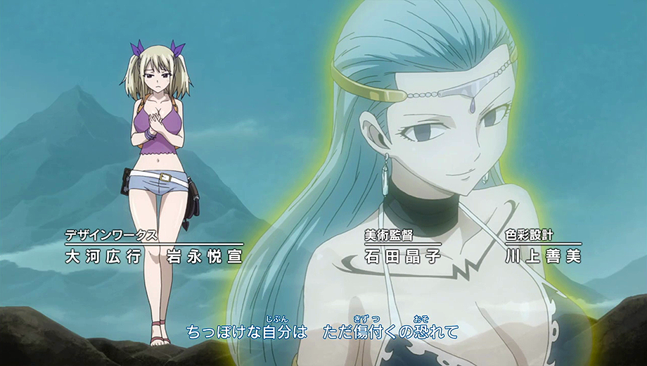 Image - Lucy and Aquarius in Opening 19.png | Fairy Tail ...