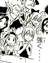 File:Fairy Tail watches closely.png