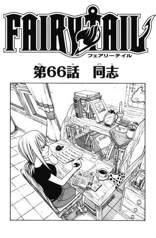 File:Cover 66.JPG
