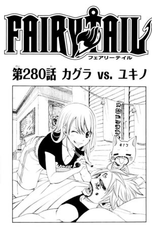 Cover 280