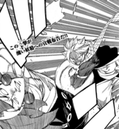 Natsu Punches Ajeel