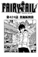 Cover 424
