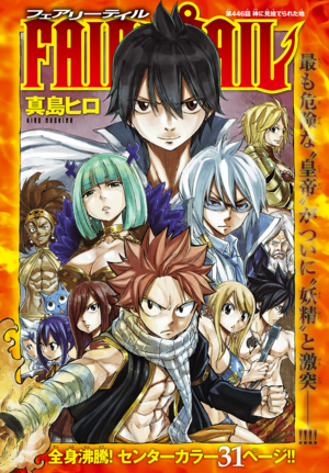 Cover 446