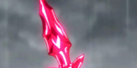 Anti-Link