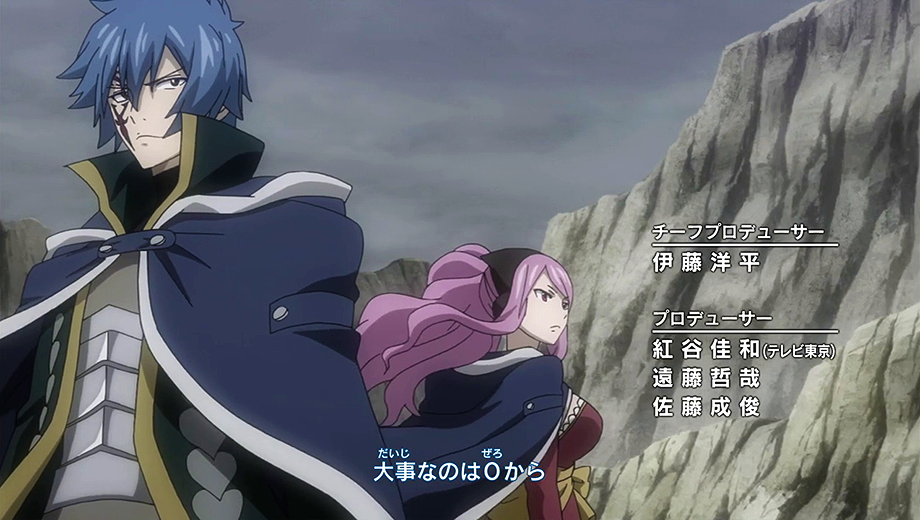 Image - Jellal and Meredy in Opening 19.png   Fairy Tail ...
