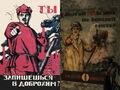 Sovietun3.jpg